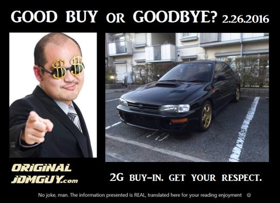 FOTD 2.26.2016 (Subaru Impreza black cheap) FINAL