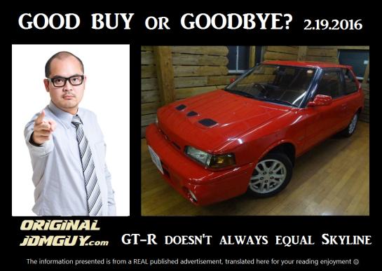 FOTD 2016.2.19 (Mazda Familia GTR) FINAL
