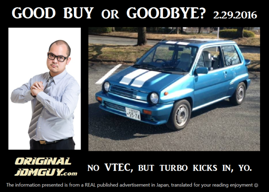 FOTD 2016.2.29 (honda city turbo blue) FINAL.png