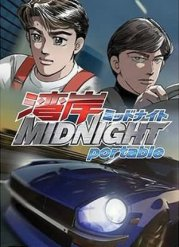 wangan-midnight