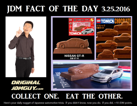 Fact 2016.3.25 (Tomica Chocolate) FINAL.png