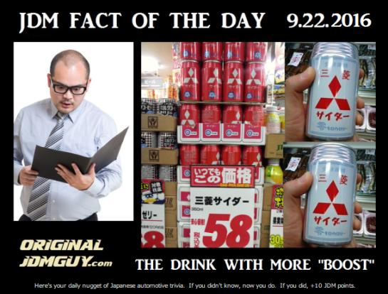 Fact mistubishi soda FIN