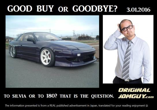 FOTD 2016.3.01 (Nissan Silvia onevia) FINAL.png