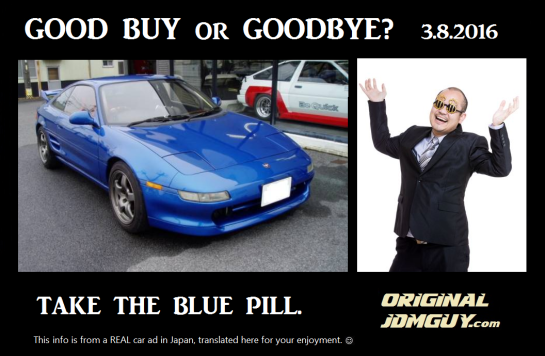 FOTD 2016.3.08 (Toyota MR2 Blue) FINAL.png