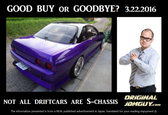 FOTD 2016.3.22 (nissan skyline r32 purple) FINAL.png