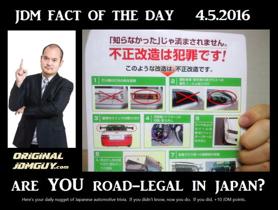 Fact 2016.4.5 (ROADLEGAL) FINAL.png