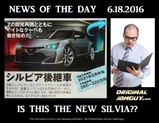 NOTD 2016.6.18 (New Silvia) FINAL
