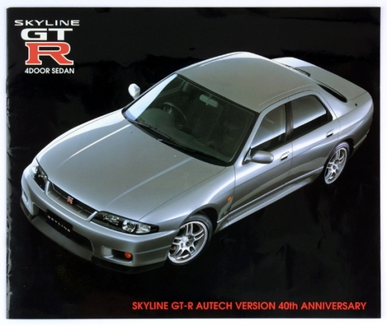 R33GTR 4 DOOR AUTECH SEDAN1
