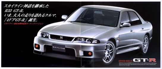 R33GTR 4 DOOR AUTECH SEDAN2