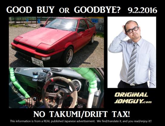 FOTD 2016.9.2 (Toyota Sprinter Trueno red) FINAL