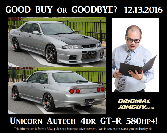 fotd-2016-12-13-nissan-skyline-r33-autech-4door-gtr-final