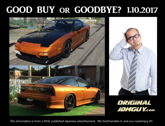 FOTD 2017.1.10 (180sx orange) FINAL.png