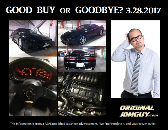 FOTD 2017.3.28 (Black GTO) FINAL