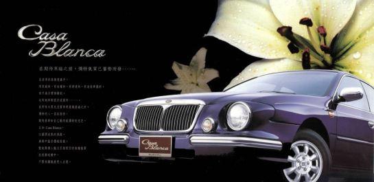 1999-subaru-casa-blanca-brochure-taiwan-0203