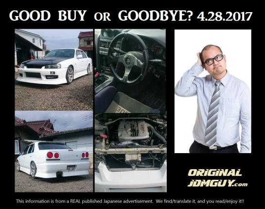 FOTD 2017.4.28 (white r34 sedan GTT) FINAL