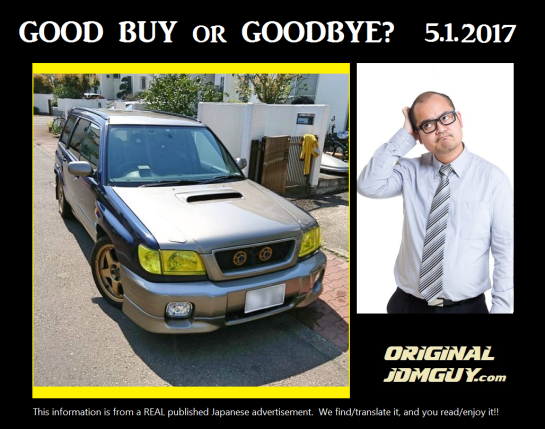 2001 subaru forester s tb impreza conversion original. Black Bedroom Furniture Sets. Home Design Ideas
