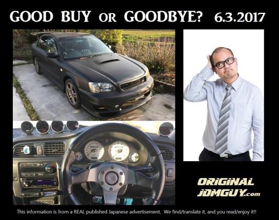 FOTD 2017.6.3 (Legacy manual sedan black) FINAL