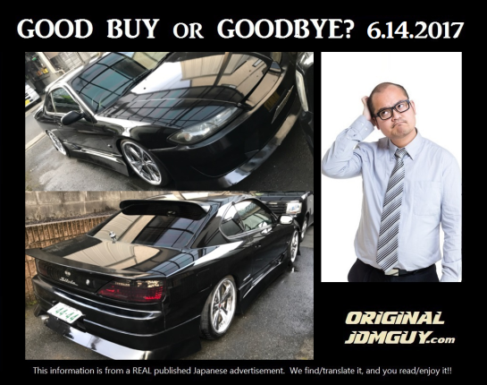 FOTD 2017.6.14 (Nissan Silvia S15 black) FINAL