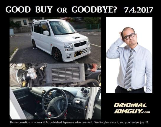 FOTD 2017.7.4 (Mitsubishi Toppo white) FINAL