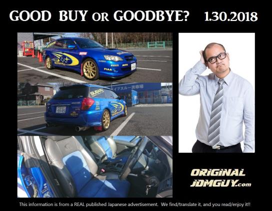 FOTD 2018.1.30 (legacy wagon WR limited)
