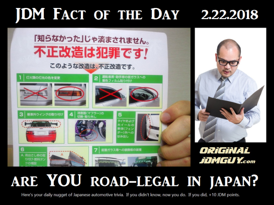 Fact 2018.2.22 (ROADLEGAL) FINAL