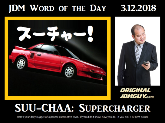 WOTD 3.12.2018 (supercharger) VER 2