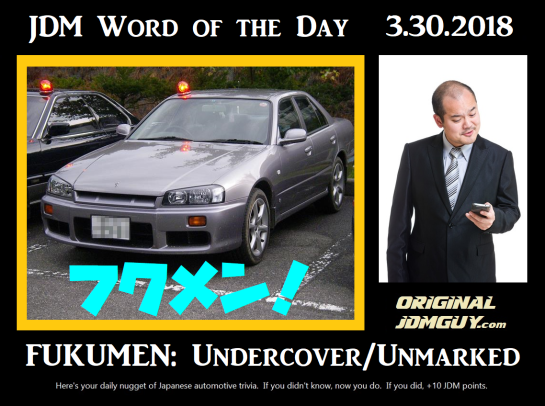 WOTD fukumen original FIN