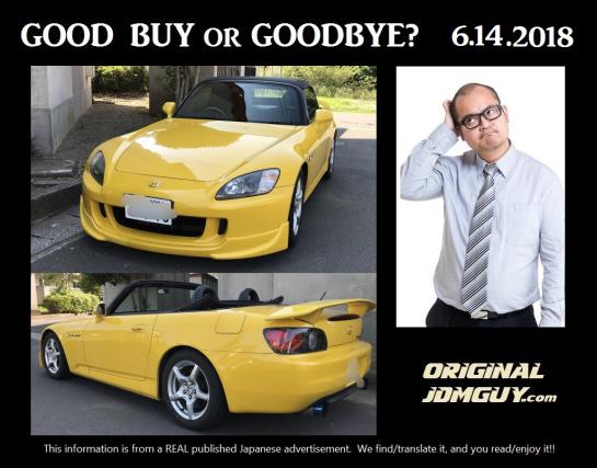 FOTD 2018.6.14 (Spoon S2000 yellow)