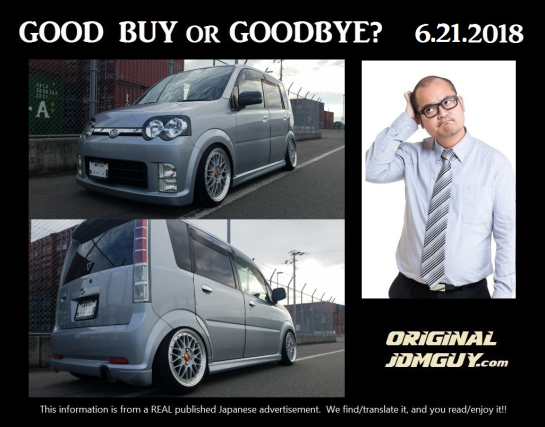 FOTD 2018.6.21 (Daihatsu Move RS silver)