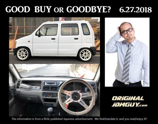 FOTD 2018.6.28 (Suzuki wagon-R white)